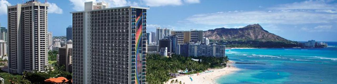 Hilton Hawaiian
