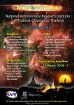 Cloudy Workshop Thailand