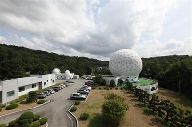 Taeduk Radio Astronomy Observatory (TRAO)